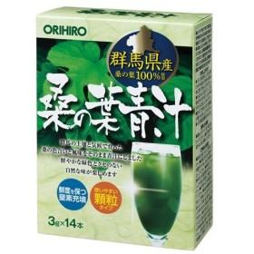 [オリヒロ]桑の葉青汁 14本入