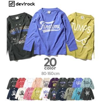 devirock デビロック プリント長袖Tシャツ