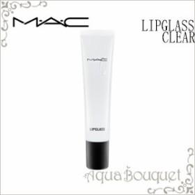マック リップガラス クリア リップグロス 15ml M.A.C LIPGLASS CLEAR