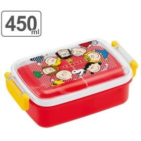 お弁当箱 ふわっとタイトランチBOX 450ml PEANUTSフレンズ スヌーピー 子供 キャラクター ( 食洗機対応 幼稚園 保育園 弁当箱 )