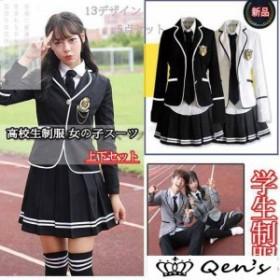 fc1fb816e1e7f 入学式 子供服 女の子 スーツ Hiromichi Nakano 363206003 110-130cm ...