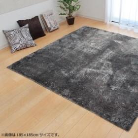 ラグ カーペット 『ラルジュ』 グレー 約200×250cm(ホットカーペット対応) 3959029