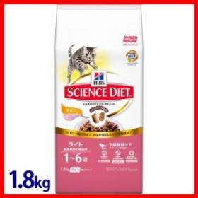 ヒルズ サイエンスダイエット ライト 肥満傾向の成猫用(1~6歳)チキン 1.8kg[プラザセレクト]
