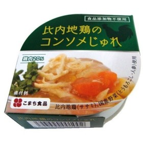 こまち食品工業 比内地鶏のコンソメじゅれ缶 ( 85g8缶セット )