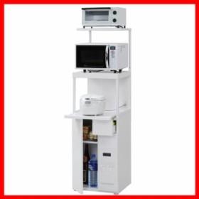 レンジ台 電子レンジ台 キッチンラック 収納 レンジボード (ファインキッチン) SKU-311W 代金引換不可