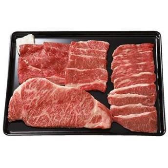 米沢牛 焼肉セット ロースステーキ&バラ&モモ SW010-690 食品・調味料 お肉 牛肉 au WALLET Market