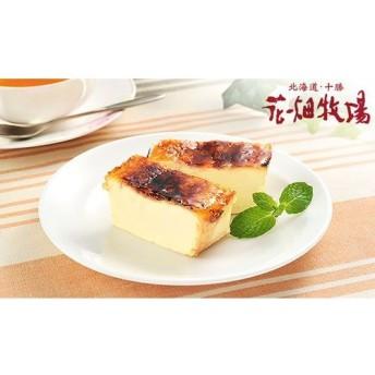 花畑牧場 十勝カタラーナプレーン 260g×2個 食品・調味料 スイーツ・スナック菓子 ケーキ・洋菓子 au WALLET Market
