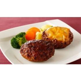 和豚もちぶたハンバーグ(プレーン&チーズ)各130g×2 食品・調味料 食品・惣菜 冷凍食品 au WALLET Market