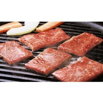 前沢牛 焼肉用 肩またはモモ350g 食品・調味料 お肉 牛肉 au WALLET Market