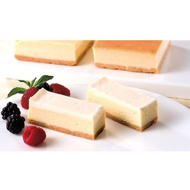 十勝四角いミニチーズケーキ 3種 SW012-035 食品・調味料 スイーツ・スナック菓子 ケーキ・洋菓子 au WALLET Market