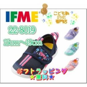イフミー 子供靴 アクアシューズ キッズ22-8019(15cm~19cm) IFME ウォーターシューズ 2018年春夏新作