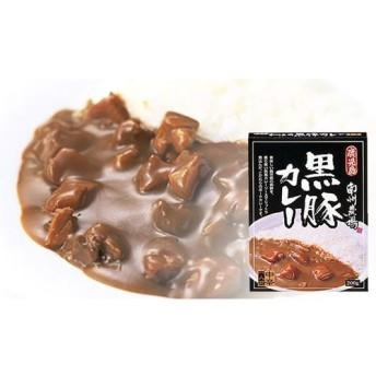 鹿児島黒豚カレー 8セット SW001-725 食品・調味料 食品・惣菜 レトルトカレー au WALLET Market