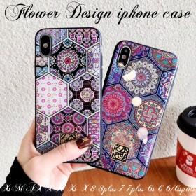 iphoneケース iphoneXs max xr x 8 8plus 7 6s 6plus スマホ ケース アイフォンケース ソフト きらきら 花柄 ケース 大人可愛い 韓国 上品 かわいい シック