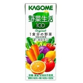 カゴメ 野菜生活100オリジナル 200mL×48本 飲料・お酒 水・ソフトドリンク 野菜・フルーツジュース au WALLET Market