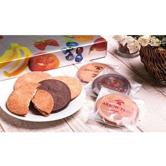 ハードウィッチ 食品・調味料 スイーツ・スナック菓子 ケーキ・洋菓子 au WALLET Market
