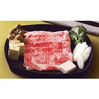 山形牛 すき焼用 肩ロース300g SG181-410 食品・調味料 お肉 牛肉 au WALLET Market
