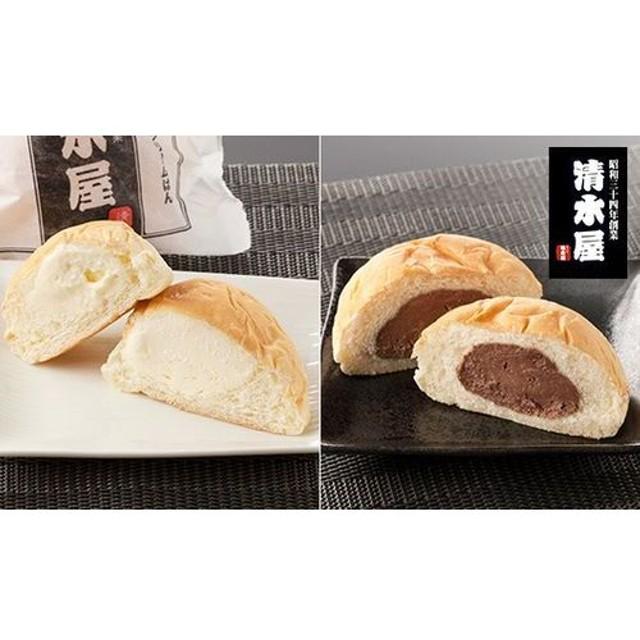 清水屋 生クリームパン詰合せ(カスタード×5個&チョコ×5個) 食品・調味料 スイーツ・スナック菓子 ケーキ・洋菓子 au WALLET Market