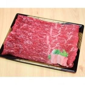 のおがた産黒毛和牛!すき焼き用380g