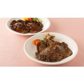 黄木(おおき)の米沢牛味噌漬けセット 食品・調味料 食品・惣菜 惣菜・チルド食品 au WALLET Market