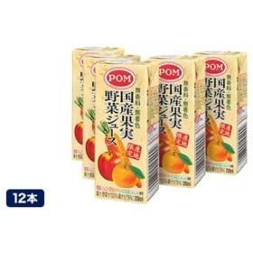 POM(ポン) 国産果実野菜ジュース (200mL×12本入) 飲料・お酒 水・ソフトドリンク 野菜・フルーツジュース au WALLET Market