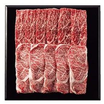 山形牛 すき焼用 肩ロース・モモ 各300g 食品・調味料 お肉 牛肉 au WALLET Market