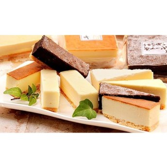 十勝ドルチェ 四角いチーズケーキ&ガトーショコラ 食品・調味料 スイーツ・スナック菓子 ケーキ・洋菓子 au WALLET Market