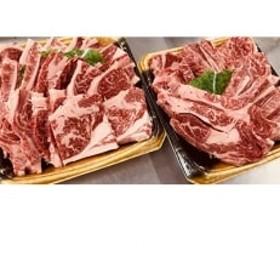 のおがた産黒毛和牛!ロース焼肉用420g×3パック(1260g入り)