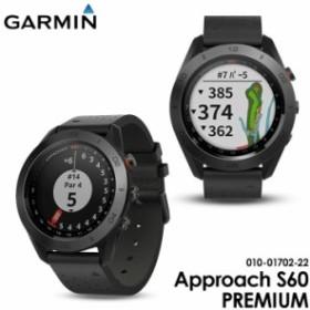 ガーミン アプローチ S60 セラミック 腕時計型GPS ゴルフナビ 日本正規品 2017モデル Approach S60 Ceramic GARMIN