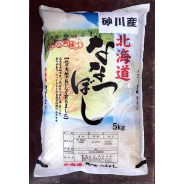 令和元年産 松田産業 砂川産ななつぼし5+1キログラム