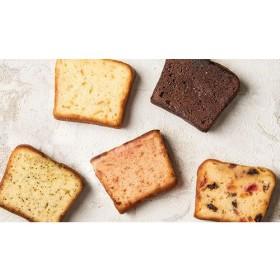 ミックスフルーツのバターケーキ 10個 食品・調味料 スイーツ・スナック菓子 ケーキ・洋菓子 au WALLET Market