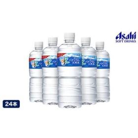 おいしい水 富士山のバナジウム天然水 600mL×24本 飲料・お酒 水・ソフトドリンク 水・ミネラルウォーター au WALLET Market