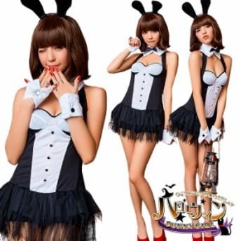 コスプレ バニーガール バニー コスプレ衣装 ハロウィン コスチューム ウサギ
