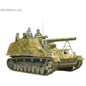 ドラゴン WW.II ドイツ軍 Sd.Kfz.165 フンメル 初期生産型/後期生産型 (2 in 1) プラモデル DR6935 1/35 (ZS59173)