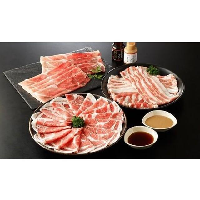 鹿児島産黒豚 しゃぶしゃぶセット(バラ・肩ロース・モモ 各250g) 食品・調味料 お肉 豚肉 au WALLET Market