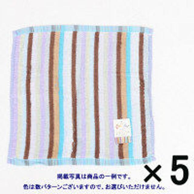 【アウトレット】ハンドタオルエコポップ残糸タオル5枚セット WF425820 1袋(5枚) 林
