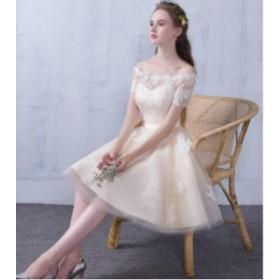 ミニオフショルダー セクシー Aラインフォーマル ブライズメイドドレス/パーティードレス結婚式二次会卒業式花嫁の介添え着痩せ/ショート