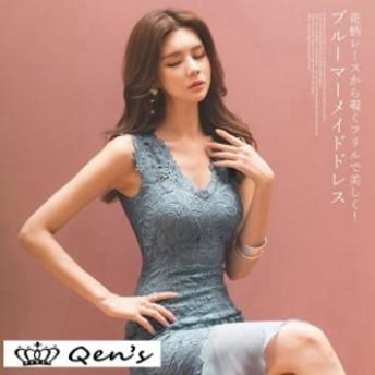 海外 韓国 韓国ファッション イベント マーメイド レディース エレガント ドレス レースワンピース ノースリ レース ノースリーブ セクシ