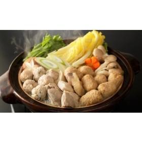 名古屋コーチン鍋セット 食品・調味料 お肉 鶏肉 au WALLET Market