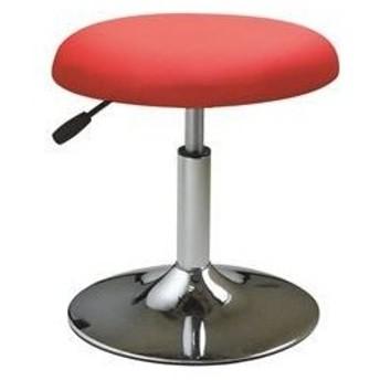 ds-2154528 丸椅子/パーソナルチェア 【レッド×クロームメッキ】 幅40cm 日本製 スチール 『コーンワイドスツール』【代引不可】 (ds2154528)