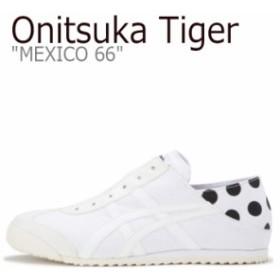 オニツカタイガー メキシコ 66 スニーカー Onitsuka Tiger MEXICO 66 PARATY メキシコ 66 パラティ ホワイト TH5J4Q-0101 シューズ
