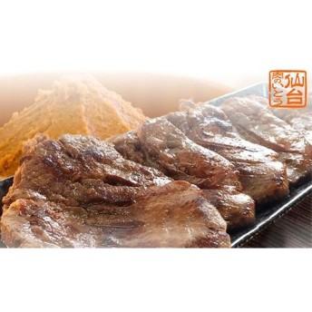 杜の都仙台名物 肉厚牛たん(味噌味) 300g 食品・調味料 お肉 牛肉 au WALLET Market