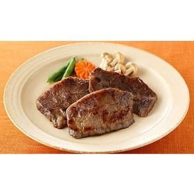 米沢牛醤油こうじ漬け 食品・調味料 食品・惣菜 冷凍食品 au WALLET Market