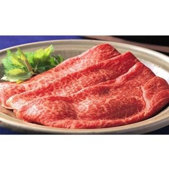 松阪牛 すき焼用 モモ400g 食品・調味料 お肉 牛肉 au WALLET Market
