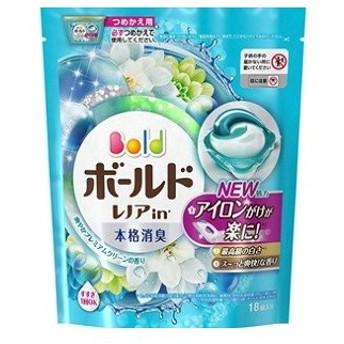 「P&G」 ボールド ジェルボール3D 爽やかプレミアムクリーンの香り つめかえ用 18個入 「日用品」