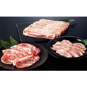 丹沢高原豚焼肉セット3種800g 食品・調味料 お肉 豚肉 au WALLET Market