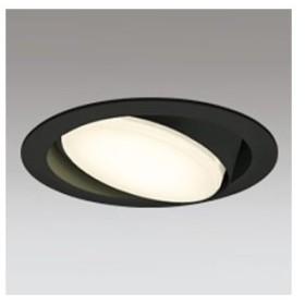 オーデリック LEDユニバーサルダウンライト 高気密SB形 白熱灯60W相当 電球色〜昼光色・フルカラー Bluetooth調光・調色 埋込穴φ125 ブラック OD361016BR