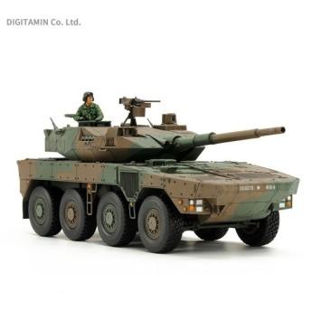 タミヤ MM 陸上自衛隊 16式機動戦闘車 プラモデル 32596 1/48 (ZS59722)