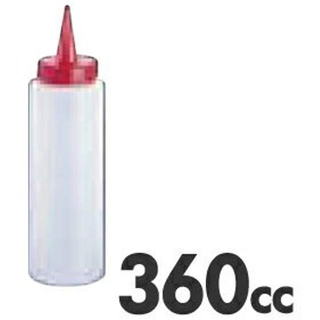 SA ディスペンサー 360cc レッド/ホワイト