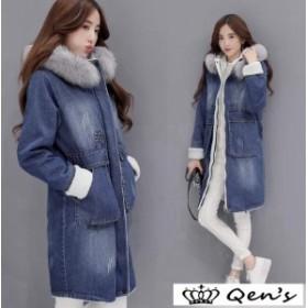 デニムコート ロング フード付き 長袖 大きいサイズ デニムジャケット ボアジャケット アウター レディース 冬 Gジャン 裏起毛
