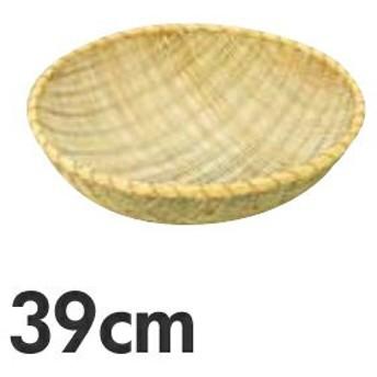 竹製 揚ざる 佐渡製 39cm